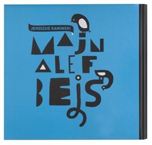 MAJN_ALEF_BEJS_vincitore_Non_Fiction_BRAW2014