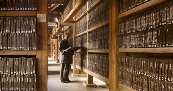 Tripitaka Korean Haeins library, SudCorea