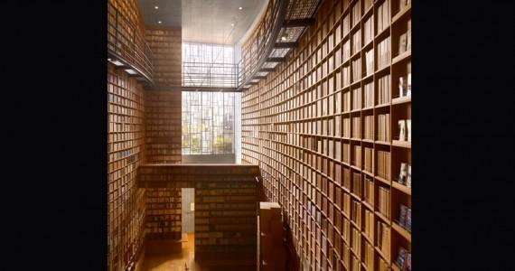 Shiba Ryotar library Osaka, Giappone
