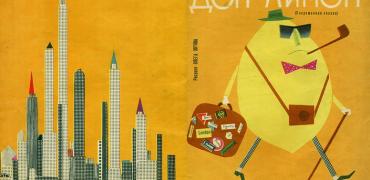 """Copertina e retro del libro """"Signor Limone"""" di Hery Sapgir, 1962"""