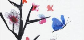 Haiku, poesie per quattro stagioni più una (Lapis Edizioni)