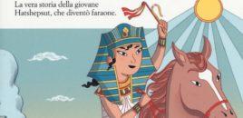La bambina faraone (Mondadori)